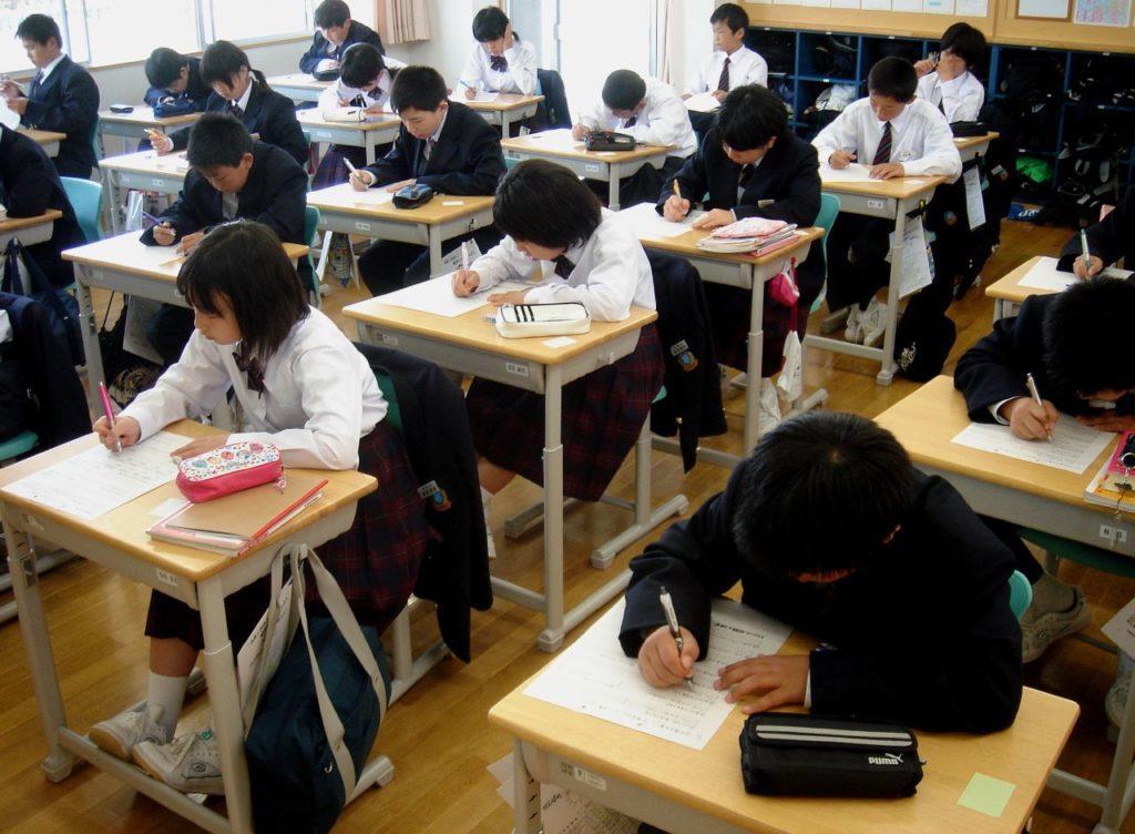 Education_Japan_ChairmansMessage-1024x752.jpg